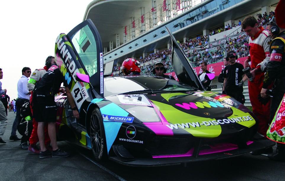超级跑车锦标赛